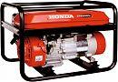 Honda EP 2500CLR