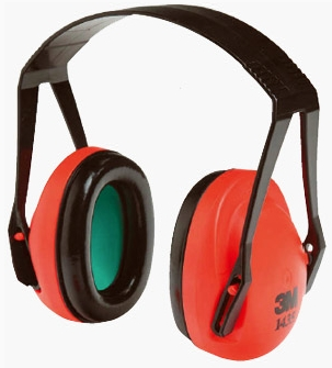 Наушники для защиты от громкого звука